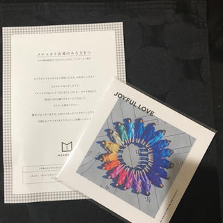 ケヤキザカフォーティーシックス(欅坂46(けやき坂46))の欅坂46 (けやき坂46) CD JOYFULLOVE メチャカリ限定(女性アイドル)