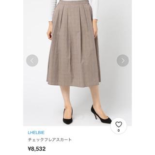 バビロン(BABYLONE)の新品未使用 チェック スカート(ひざ丈スカート)