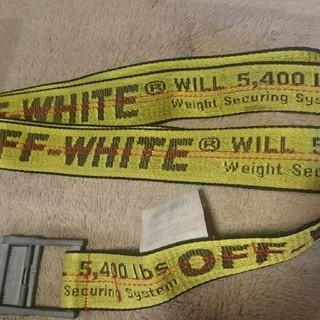 オフホワイト(OFF-WHITE)のオフホワイト 風?ベルト(ベルト)