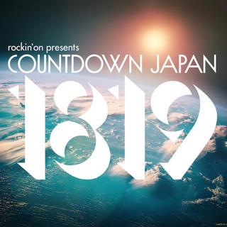 カウントダウンジャパン1819(音楽フェス)
