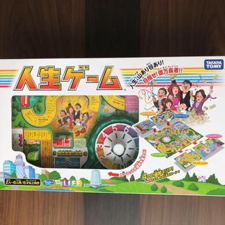 タカラトミー(Takara Tomy)のま 様専用ページ(人生ゲーム)
