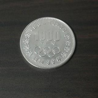 東京オリンピック 1000円銀貨(貨幣)