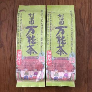 万能茶(粋)400g×2袋セット 村田園(茶)