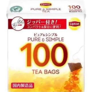紅茶リプトン ピュア&シンプル ティー 100袋 値下げ不可(茶)