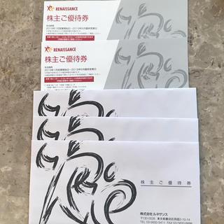 ルネサンス株主優待券 8枚セット(フィットネスクラブ)
