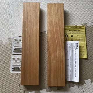 ムジルシリョウヒン(MUJI (無印良品))の【未使用品】無印良品  壁に付けられる家具  セット売り(棚/ラック/タンス)