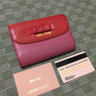 ミュウミュウ(miumiu)の良品 ミュウミュウ マドラスバイカラー 財布(財布)