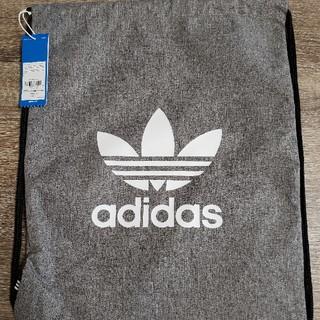 アディダス(adidas)のアディダスオリジナルス ジムサック ナップサック カバン(バッグパック/リュック)