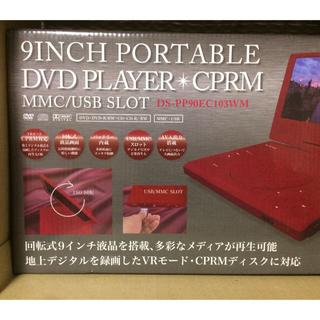 ポータルプレーヤ ジャンク品(DVDプレーヤー)