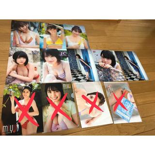NMB48 - ヤングアニマル付録  EX大衆付録
