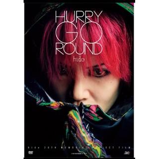 hide HURRY GO ROUND DVD ホワイトレーベルになります(ミュージック)