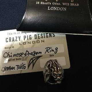 クレイジーピッグ(CRAZY PIG)のクレイジーピッグ チャイニーズドラゴンリング(リング(指輪))