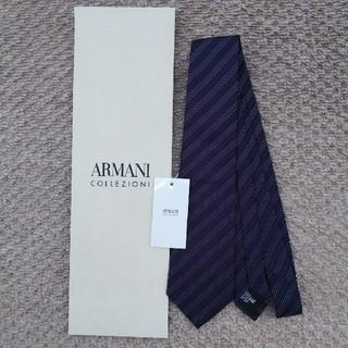 アルマーニ コレツィオーニ(ARMANI COLLEZIONI)の新品アルマーニのネクタイ♪(ネクタイ)