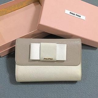ミュウミュウ(miumiu)の美品 ミュウミュウ マドラス 財布(財布)