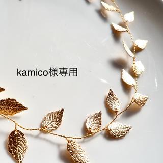 kamico様専用(ピアス)