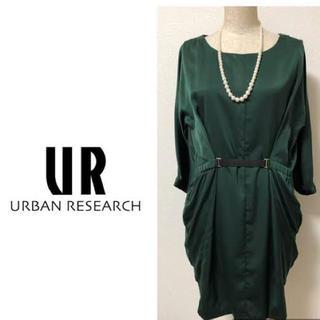 アーバンリサーチ(URBAN RESEARCH)のアーバンリサーチ ワンピース(ひざ丈ワンピース)