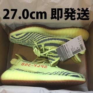 アディダス(adidas)の【27.0cm】adidas YEEZY BOOST 350 V2 イエロー(スニーカー)