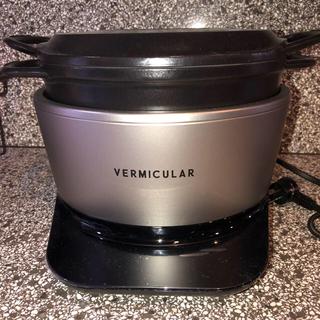 バーミキュラ(Vermicular)のVermicular バーミキュラ RP23A-SV(炊飯器)