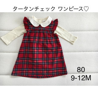 エイチアンドエム(H&M)の新品▪️H&Mベビー タータンチェック ワンピース♡80 赤(ワンピース)