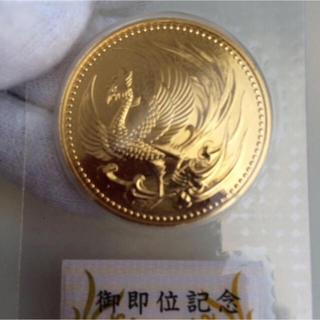 天皇陛下御即位記念 10万円 記念金貨 記念硬貨 (貨幣)