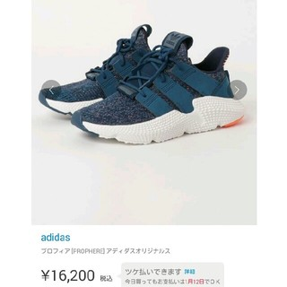 アディダス(adidas)の本日限定! アディダス スニーカー(スニーカー)