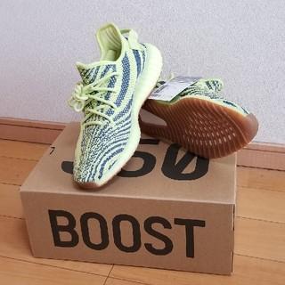 アディダス(adidas)のadidas イージーブースト 350v2 セミフローズンイエローメンズ27cm(スニーカー)