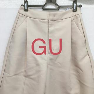 ジーユー(GU)の美品☆GU ワイドパンツ 【ベージュ】(カジュアルパンツ)