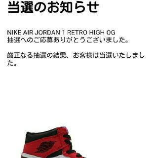 ナイキ(NIKE)のAir Jordan 1 Retro High OG Origin Story(スニーカー)