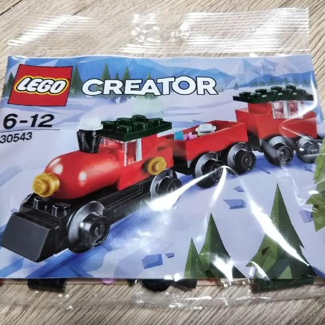 Lego(レゴ)のレゴランドジャパン クリスマストレイン キッズ/ベビー/マタニティのおもちゃ(積み木/ブロック)の商品写真