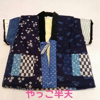 やっこ伴天 kid114 半纏 男の子用 100サイズ 日本製 新品 送料込み(和服/着物)