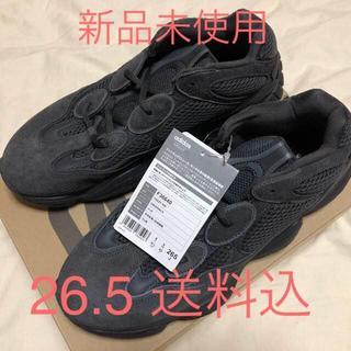 アディダス(adidas)のアディダス イージーブースト 500 ユーティリティ ブラック(スニーカー)