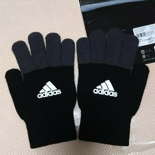 アディダス(adidas)の【新品未使用】adidas 手袋 アディダス(手袋)