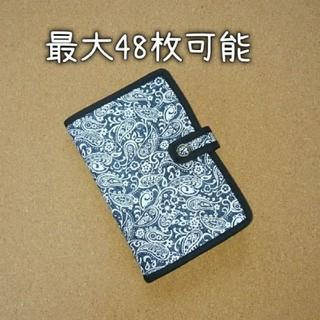 最大48枚可能手帳型カードケース☆デニム調ペイズリー柄(その他)