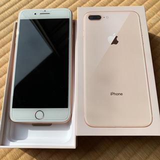 アップル(Apple)のiPhone 8puls 超美品 本体 SIMフリー(スマートフォン本体)