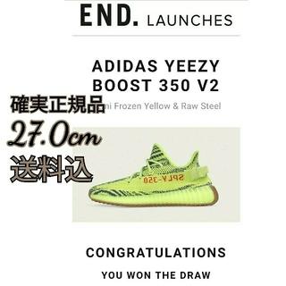 アディダス(adidas)の確実正規品!新品!yeezy boost 350 v2 27cm(スニーカー)