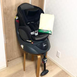アップリカ*新生児対応/回転式チャイルドシート*シートライナー付