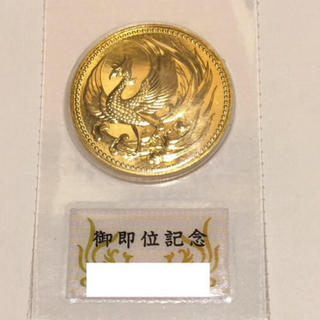 天皇陛下御即位記念 10万円記念金貨 記念硬貨(貨幣)