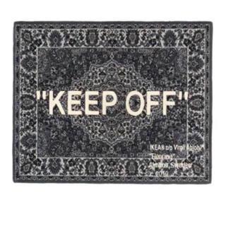 イケア(IKEA)のイケア オフホワイト IKEA X VIRGIL ABLOH  KEEP OFF(ラグ)