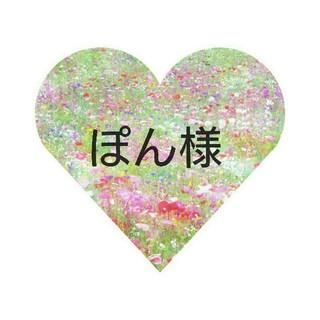 ぽん様専用出品♪200(宛名シール)