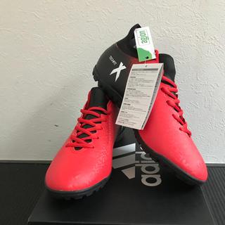 アディダス(adidas)のフットサルシューズ(シューズ)