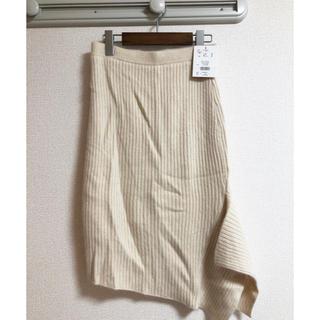 マーキュリーデュオ(MERCURYDUO)のMercury マーメイドニットスカート(ひざ丈スカート)