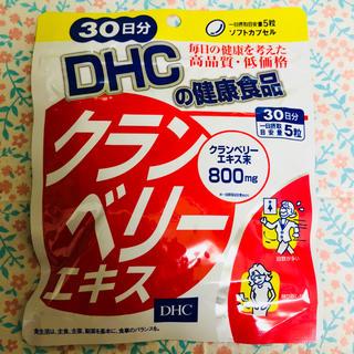 ディーエイチシー(DHC)のDHC クランベリーエキス 30日分(その他)