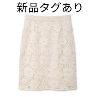 プロポーションボディドレッシング(PROPORTION BODY DRESSING)のプロポーションボディドレッシング レーススカート(ひざ丈スカート)