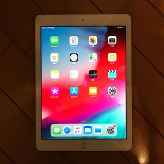 アイパッド(iPad)の2018 iPad第6世代Wi-Fi 9.732GB シルバー MR7G2J/A(タブレット)