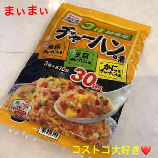 コストコ(コストコ)の⭐︎永谷園 チャーハンの素⭐︎コストコ (調味料)