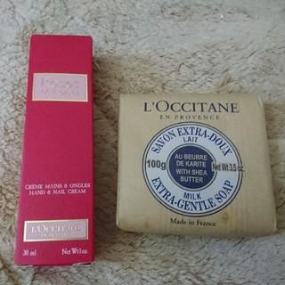 ロクシタン(L'OCCITANE)のロクシタンセット(ハンドクリーム)
