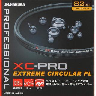 ハクバ(HAKUBA)の〈新品〉HAKUBA ハクバ PLフィルター XC-PRO 82mm (フィルター)
