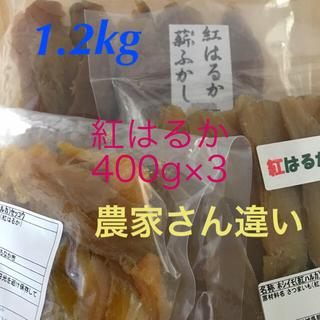D干し芋/紅はるか(セッコウ)1.2kg(その他)