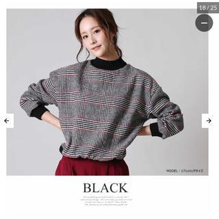 チェック柄 セーター(ニット/セーター)