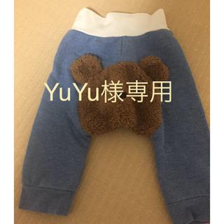 プティマイン(petit main)のプティマイン    クマさんパンツ  サイズ【70】(パンツ)